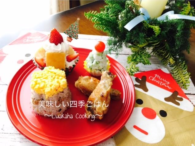 クリスマス料理 2017年12月親子教室