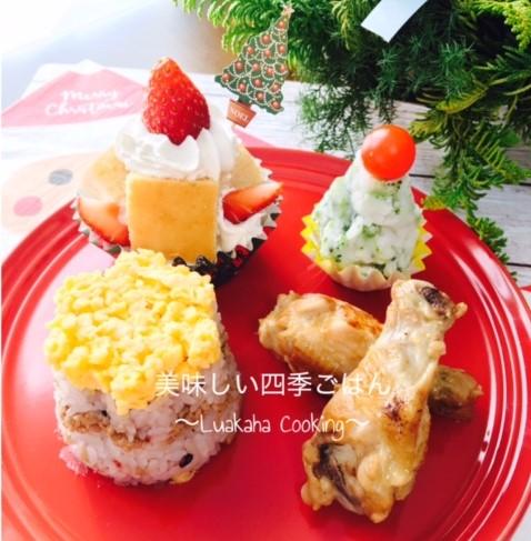 クリスマス料理 2017年12月親子教室2