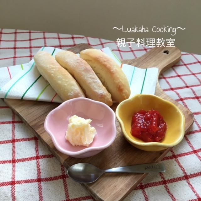 ミルクスティックパン点トマトジャム・手作りバター