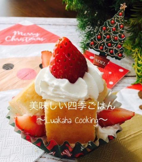 米粉のスポンジクリスマスケーキ