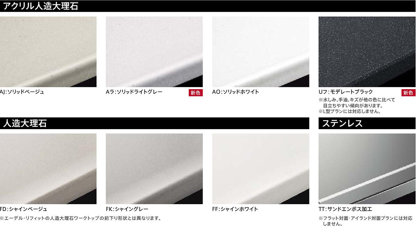 0252_takaraSK_0089