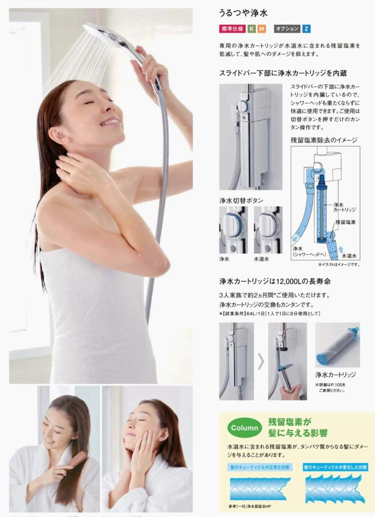 20アライズ商品編 _ カタログビュー-05