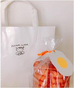 KONA KARA 目玉焼きイラストパン②
