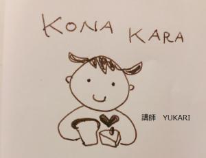 KONAKRA Chan