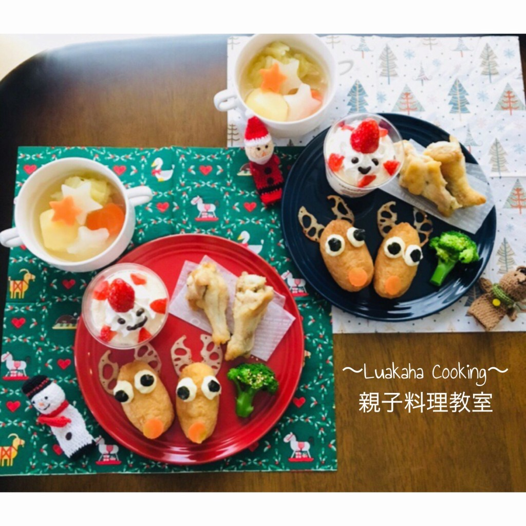 Luakaha Cooking クリスマス2