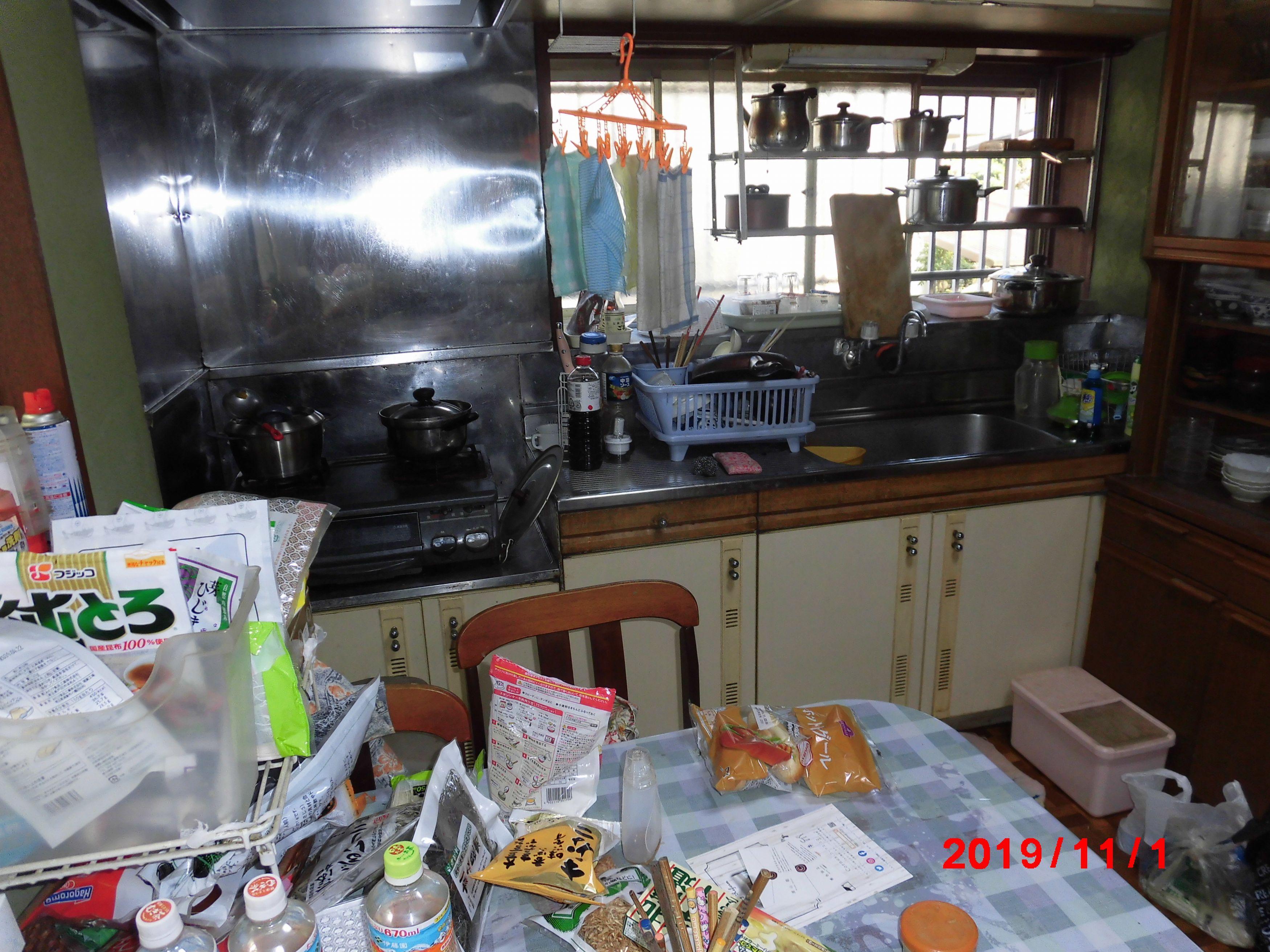 before①キッチン※リサイズ