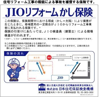 jio02