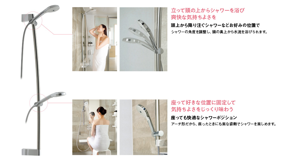 pht_shower_01